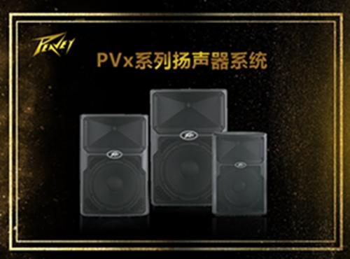 pvx组合(1).jpg