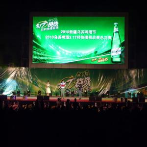 新疆乌苏啤酒节
