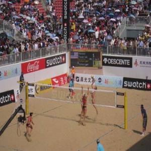 美国PEAVEY音响助阵2011年世界沙滩排球巡回赛