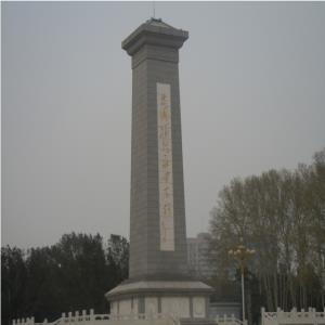 石家庄烈士陵园——Peavey畅响历史记忆