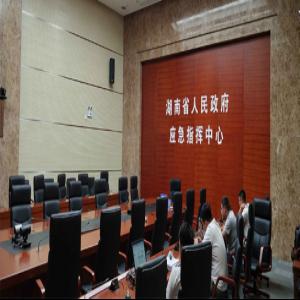 PEAVEY媒体矩阵助力湖南政府应急指挥中心系统建设
