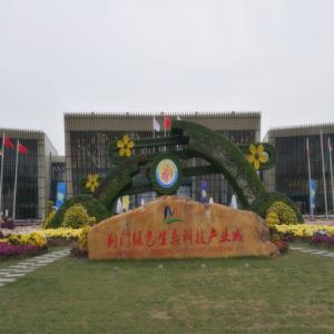 贝博体育官方网站携三大品牌产品为荆门国际会展中心贝博正网扩声系统