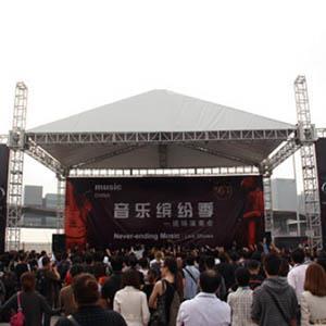 上海国际灯光音响展览会-缤纷音乐季