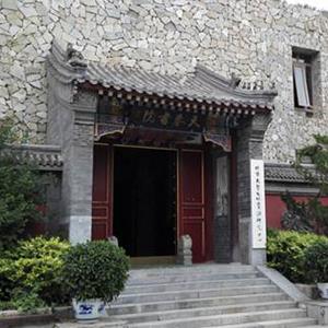 北京高端私人会所