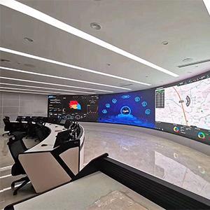 三墩镇社会综合服务管理指挥中心