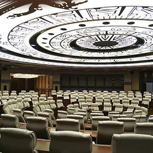 贵阳东盟国际会议中心