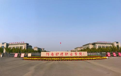 河南护理职业学院多功能厅和报告厅扩声